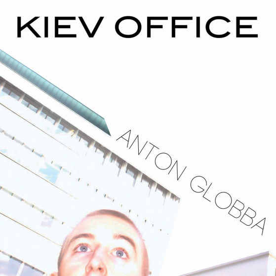 KAT_29-2011 Kiev Office_Anton Globba_cover2